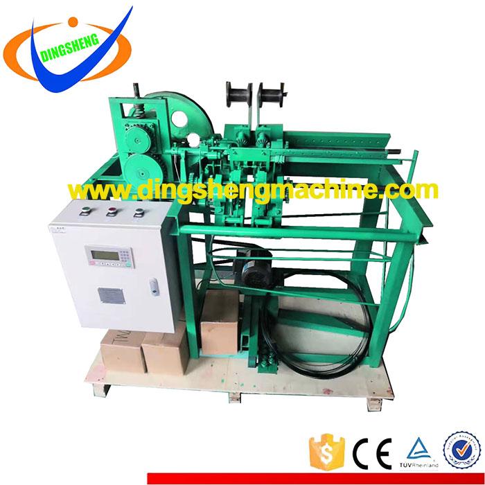 China cheap wire tie machine for ice sack
